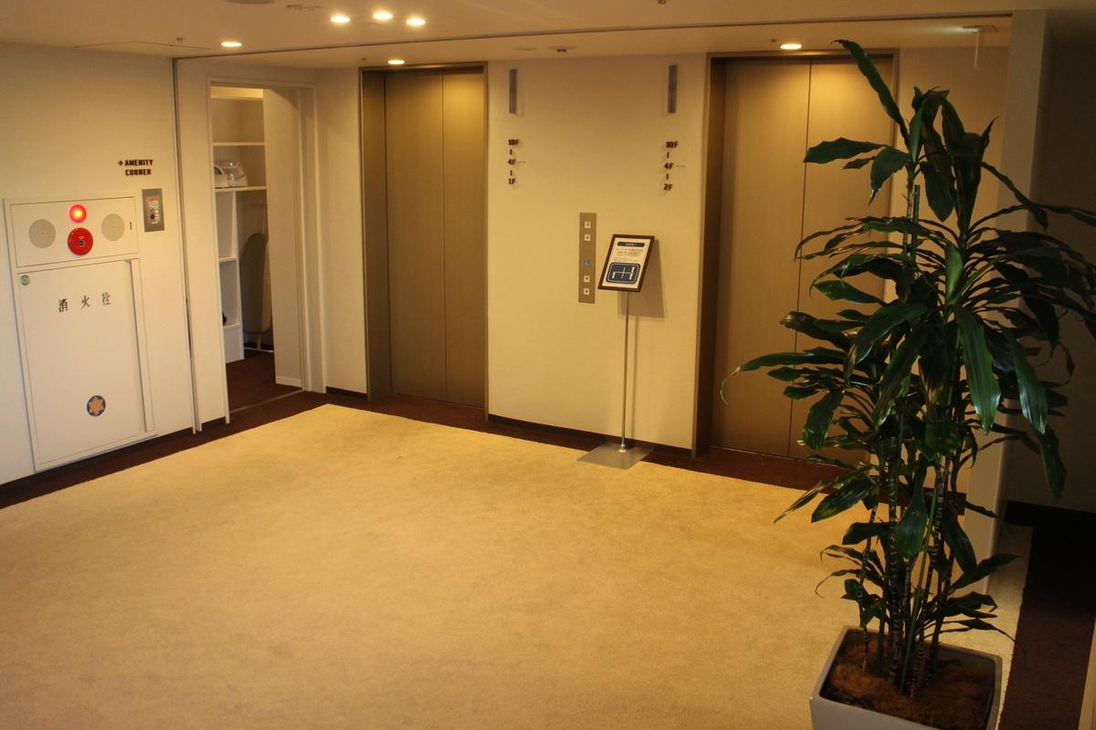 f:id:tokotoko_yuuki:20210411225138j:plain