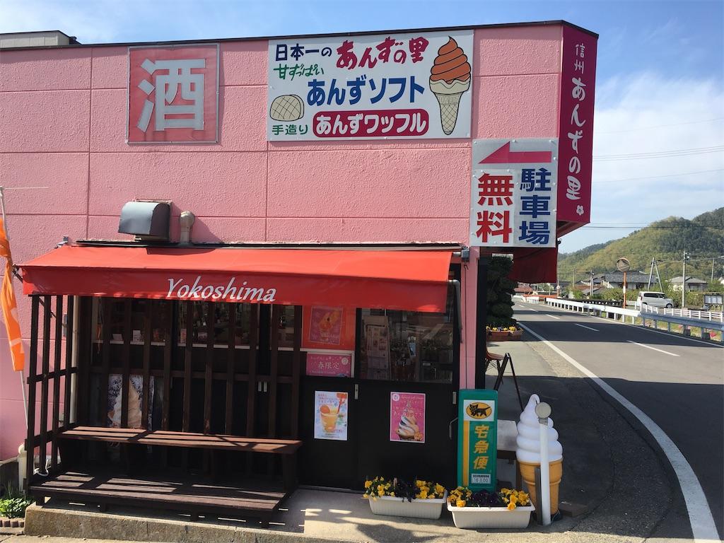 f:id:tokotoko_yuuki:20210424211920j:plain