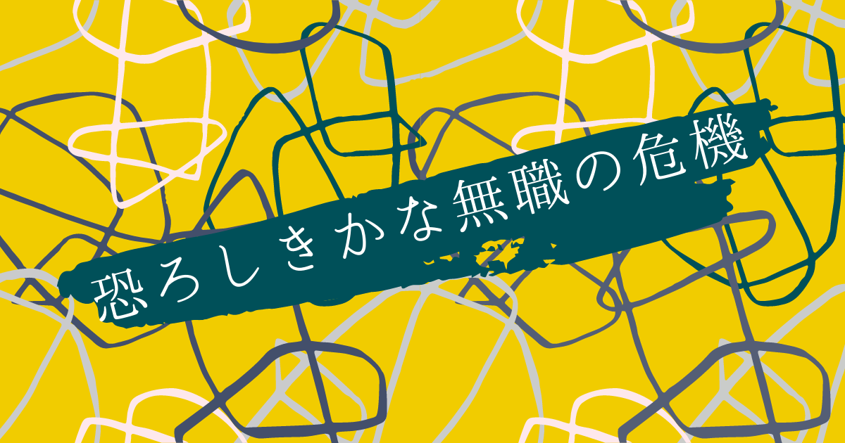 f:id:tokotoko_yuuki:20210521000956p:plain