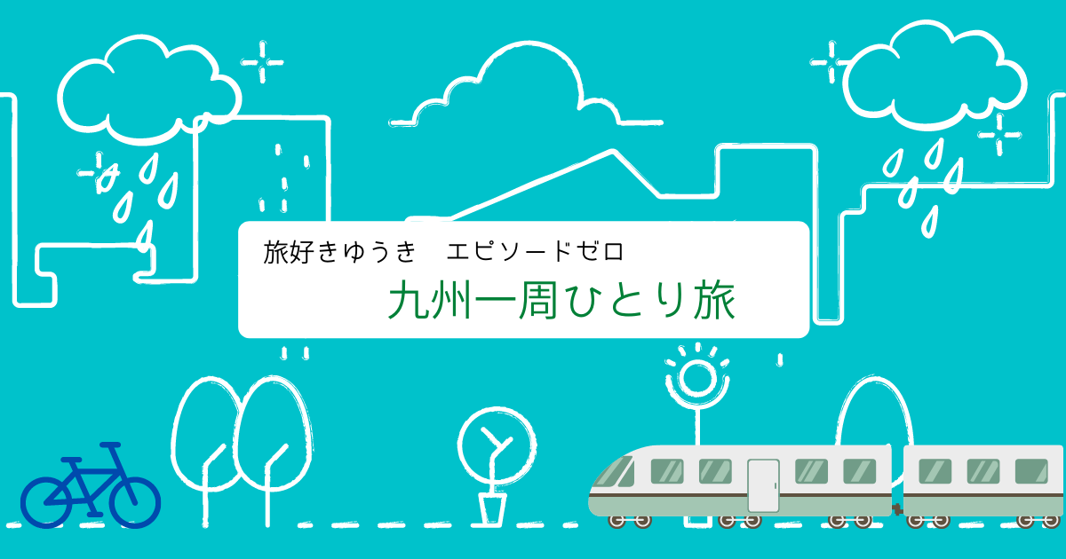 f:id:tokotoko_yuuki:20210528104628p:plain