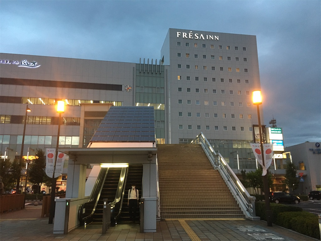f:id:tokotoko_yuuki:20210717233242j:plain