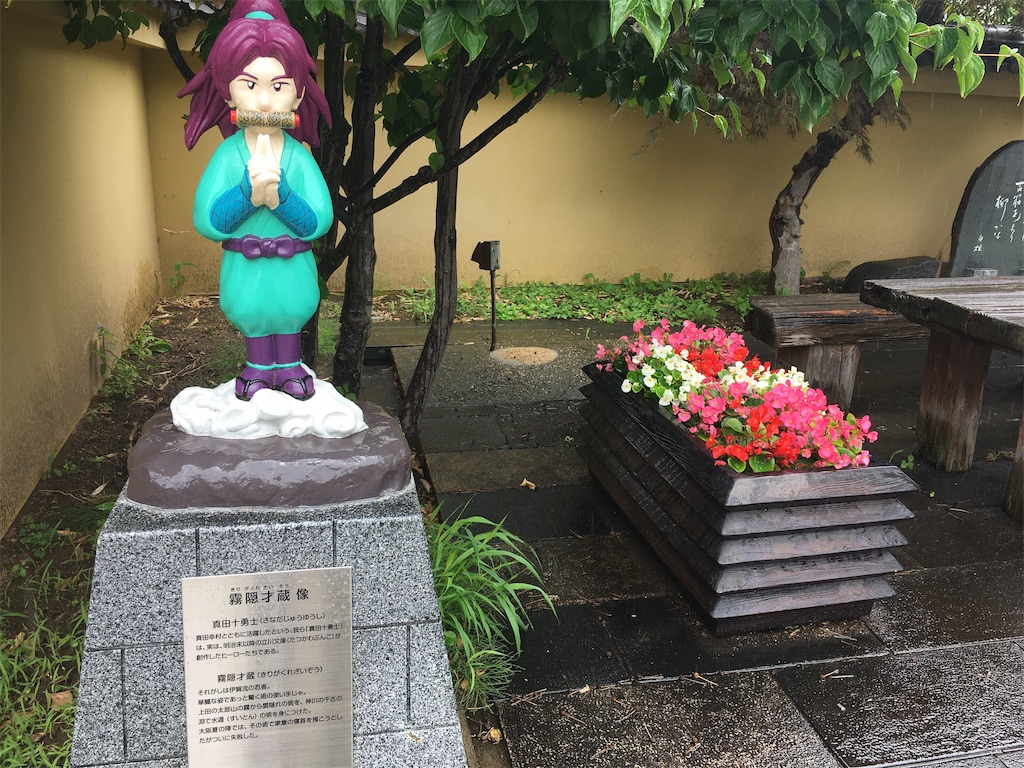 f:id:tokotoko_yuuki:20210717233552j:plain