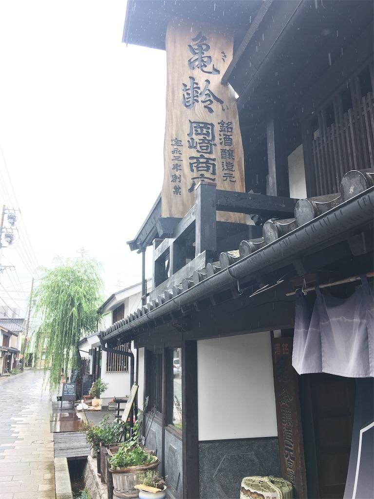 f:id:tokotoko_yuuki:20210717233600j:plain