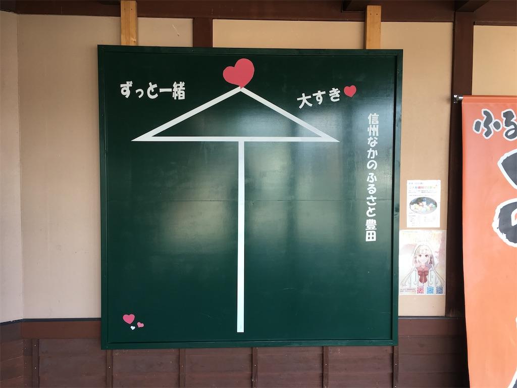 f:id:tokotoko_yuuki:20210822184933j:plain