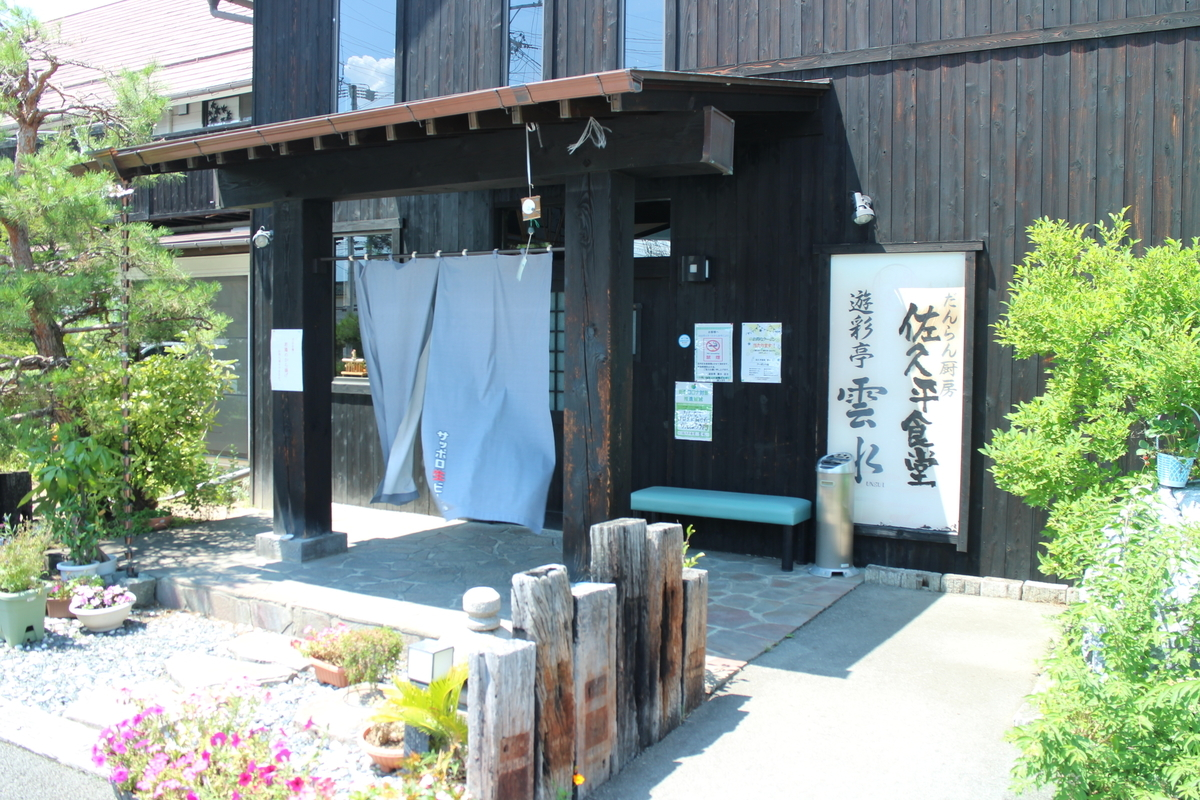 f:id:tokotoko_yuuki:20210827011448j:plain