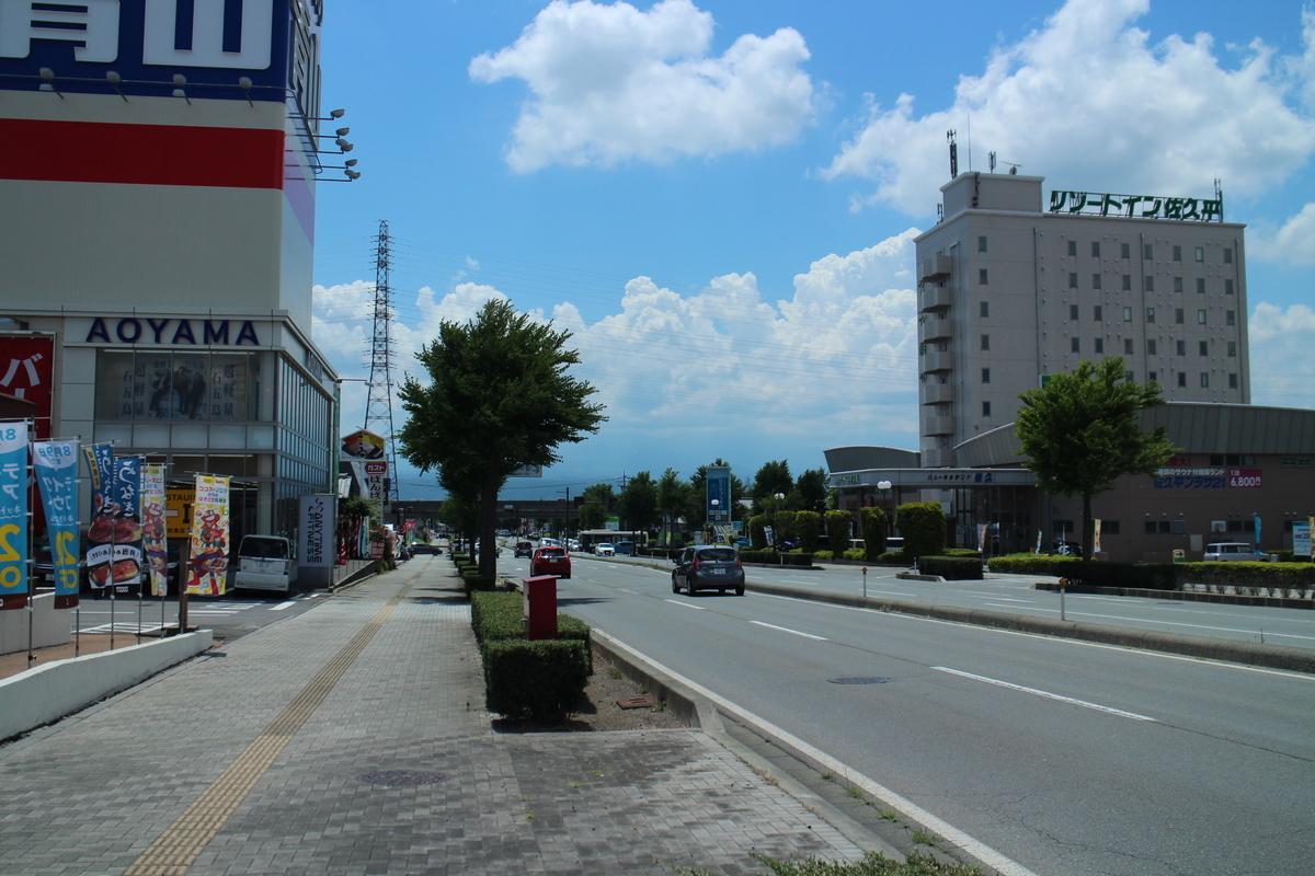 f:id:tokotoko_yuuki:20210827012239j:plain