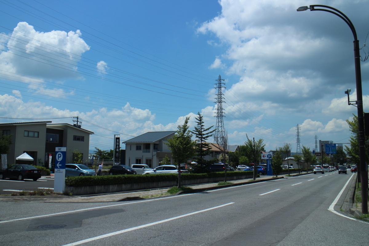 f:id:tokotoko_yuuki:20210827012246j:plain
