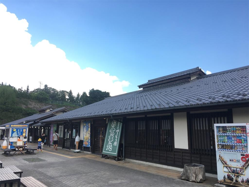 f:id:tokotoko_yuuki:20210918211312j:plain