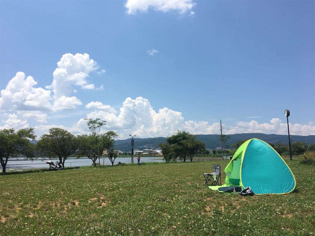 f:id:tokotoko_yuuki:20210921225404j:plain