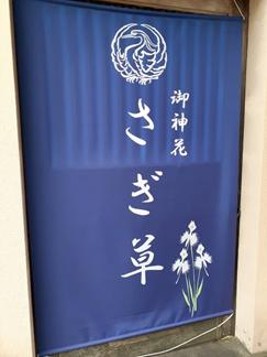 f:id:tokotokoarukuyo:20200724201036p:plain