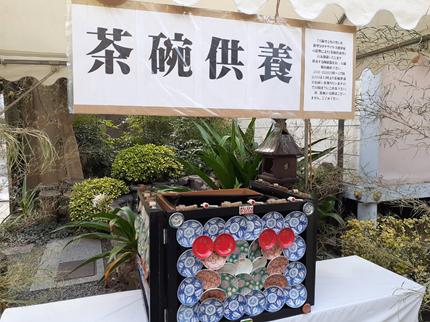 f:id:tokotokoarukuyo:20200724201354p:plain