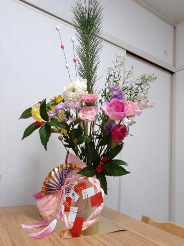f:id:tokotokoarukuyo:20210101130450p:plain