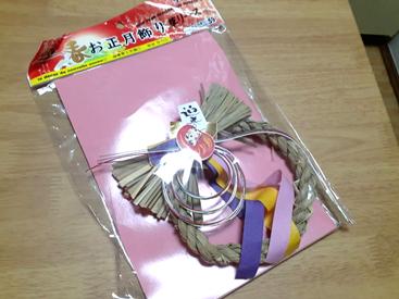 f:id:tokotokoarukuyo:20210101130528p:plain