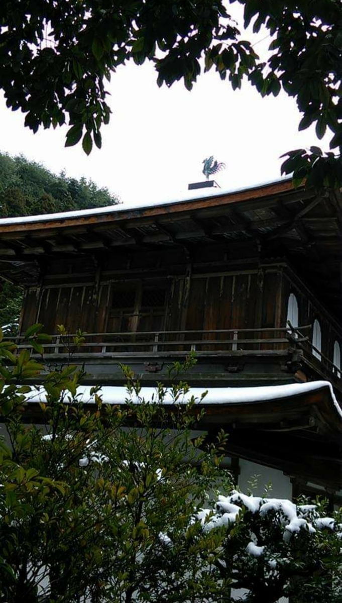 f:id:tokotokoarukuyo:20210118215902j:plain
