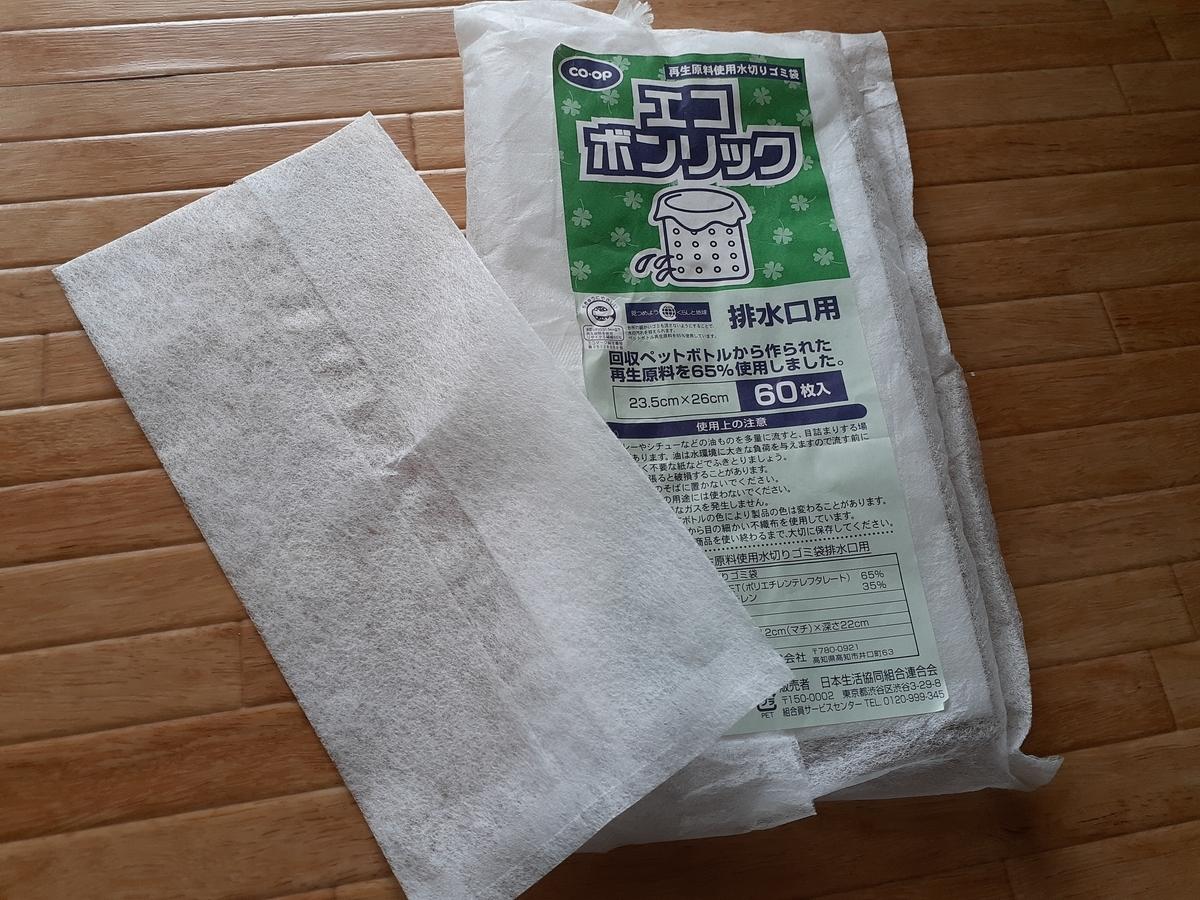 f:id:tokotokoarukuyo:20210211114503j:plain