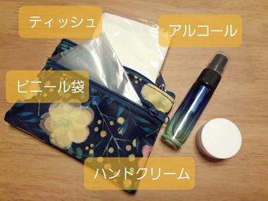 f:id:tokotokoarukuyo:20210212212223p:plain