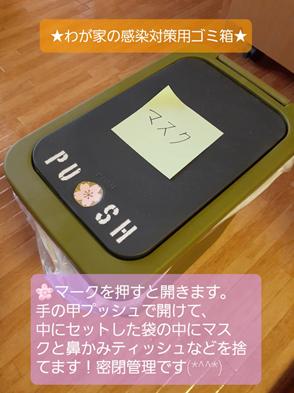 f:id:tokotokoarukuyo:20210212212404p:plain