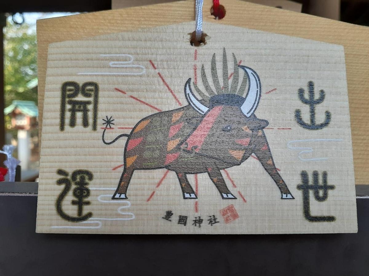 f:id:tokotokoarukuyo:20210224202808j:plain