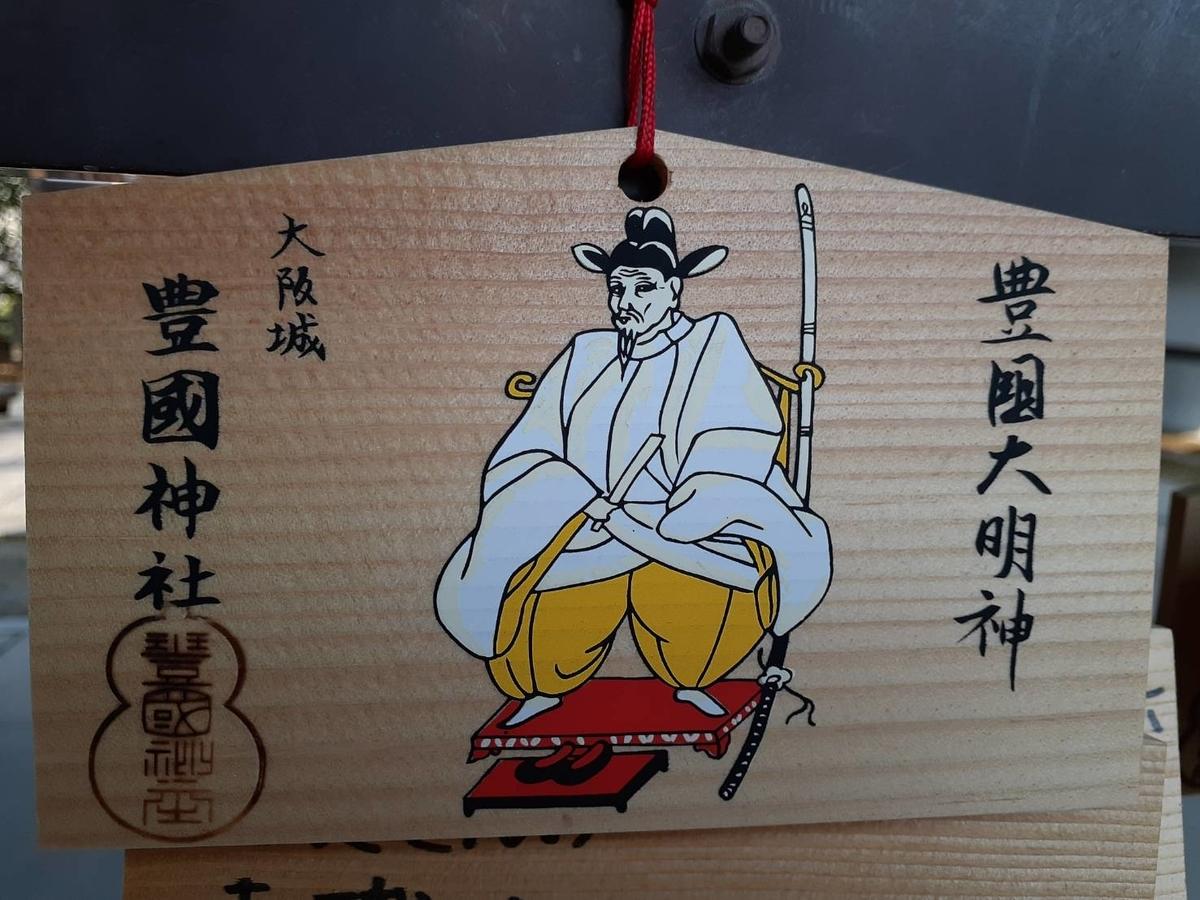 f:id:tokotokoarukuyo:20210224202840j:plain