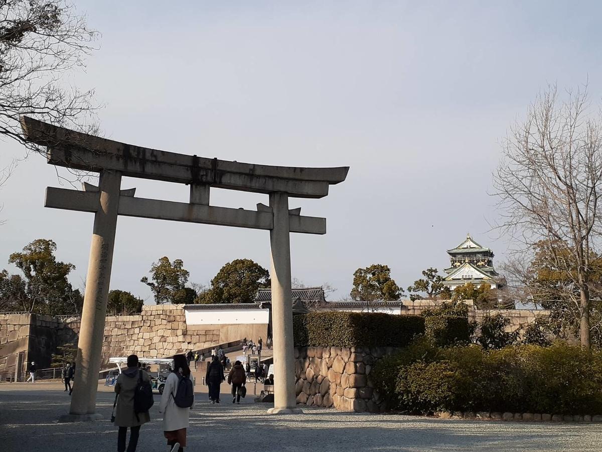 f:id:tokotokoarukuyo:20210224202904j:plain