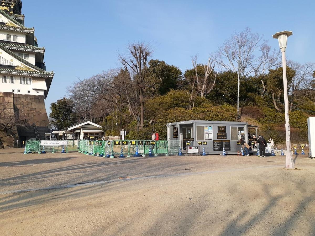 f:id:tokotokoarukuyo:20210224203038j:plain