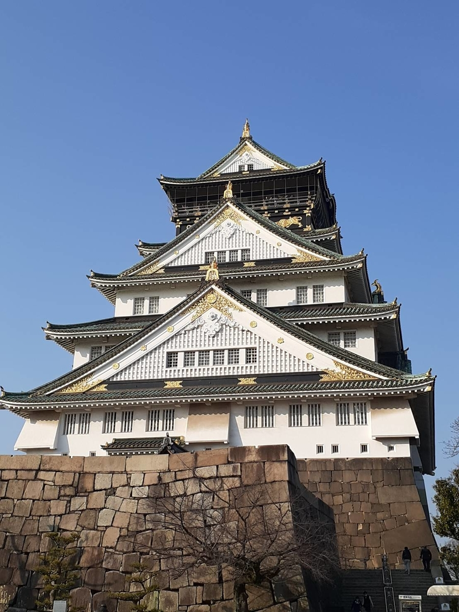 f:id:tokotokoarukuyo:20210224203059j:plain
