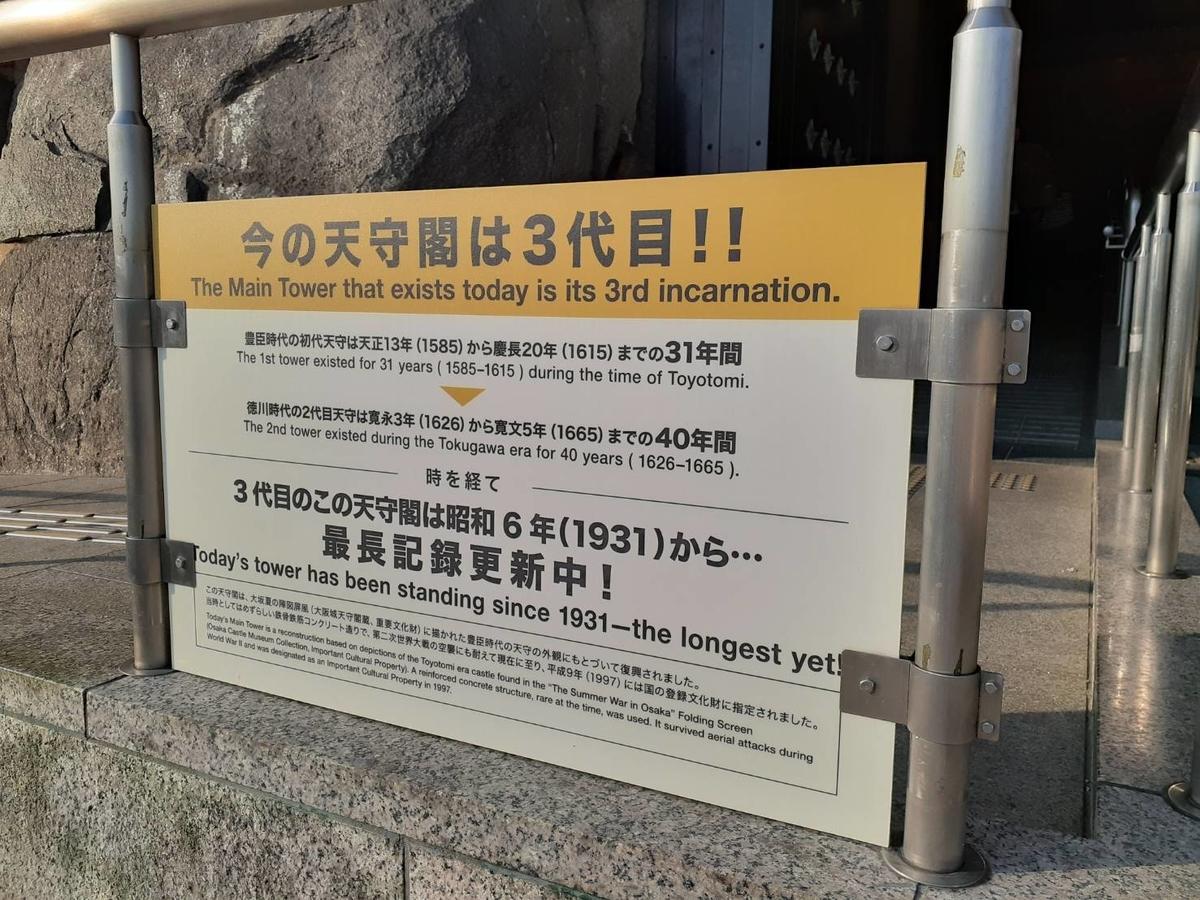 f:id:tokotokoarukuyo:20210224203231j:plain