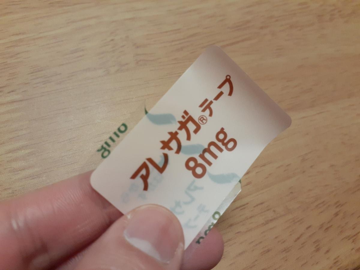 f:id:tokotokoarukuyo:20210225210100j:plain