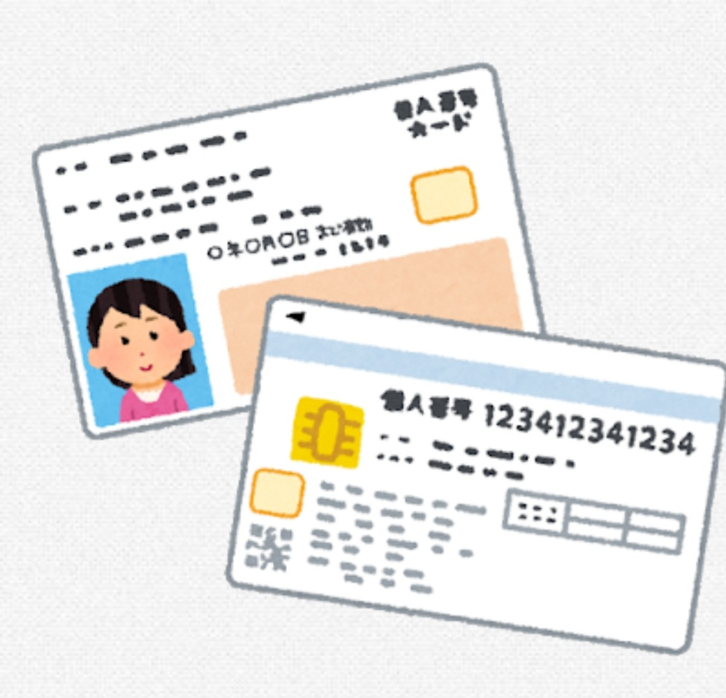 f:id:tokotokoarukuyo:20210311235418j:plain