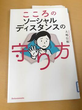 f:id:tokotokoarukuyo:20210313224555p:plain