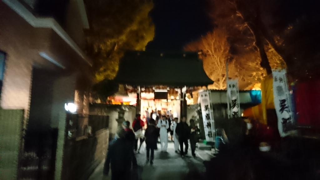 f:id:tokotokodeni:20170111233937j:plain