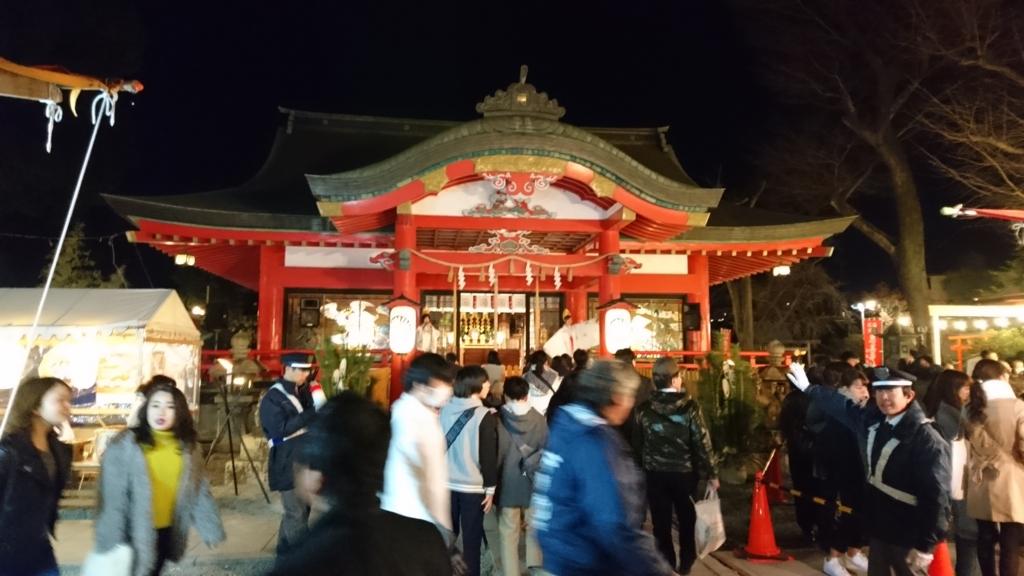f:id:tokotokodeni:20170111234037j:plain