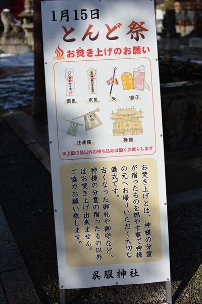 f:id:tokotokodeni:20170115201828j:plain