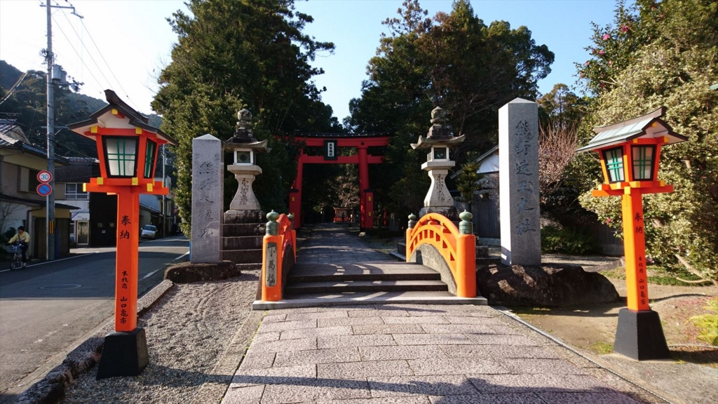 f:id:tokotokodeni:20170126232001j:plain