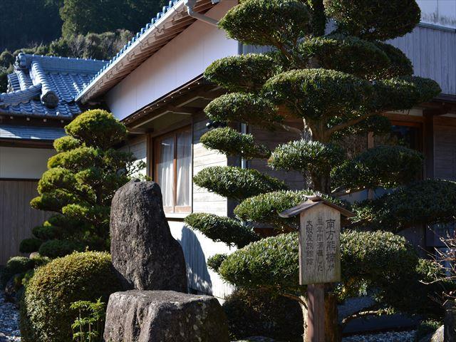 f:id:tokotokodeni:20170128110159j:plain