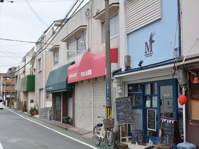 f:id:tokotokodeni:20170129231452j:plain