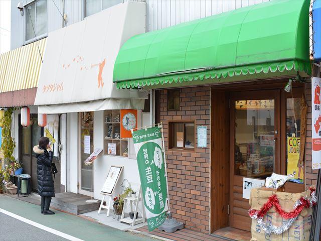 f:id:tokotokodeni:20170129231920j:plain