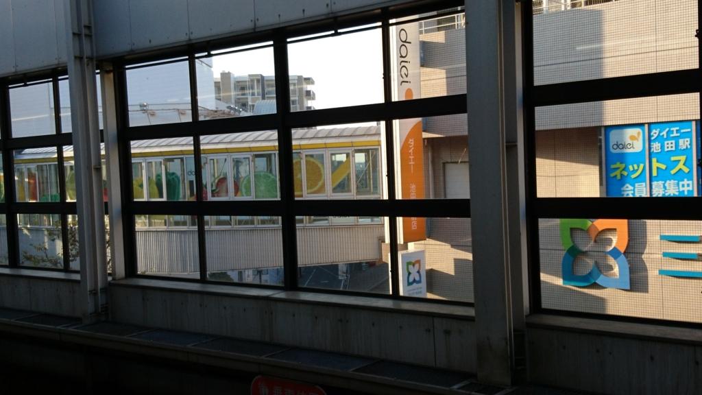 f:id:tokotokodeni:20170217213053j:plain
