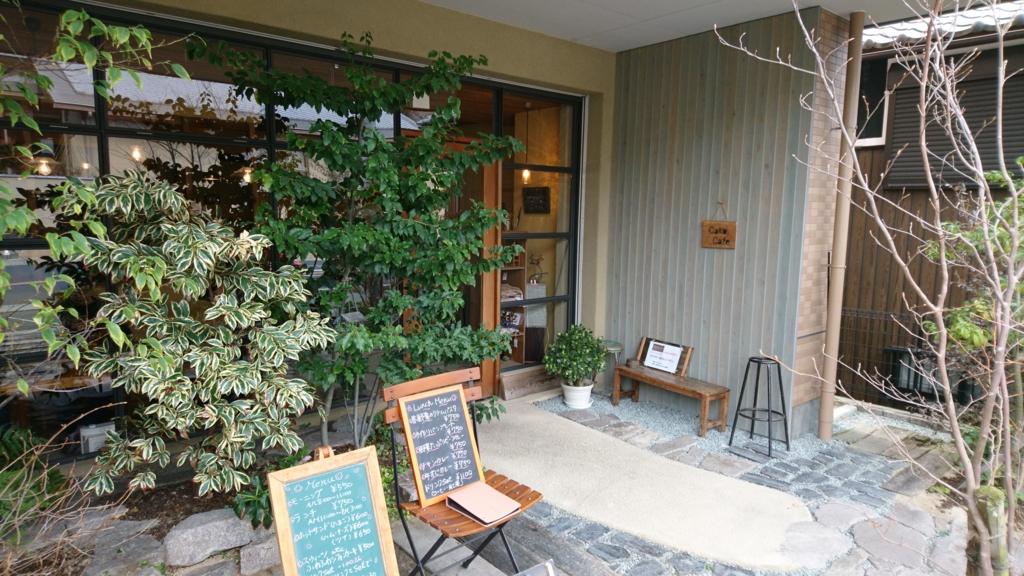 f:id:tokotokodeni:20170307204604j:plain