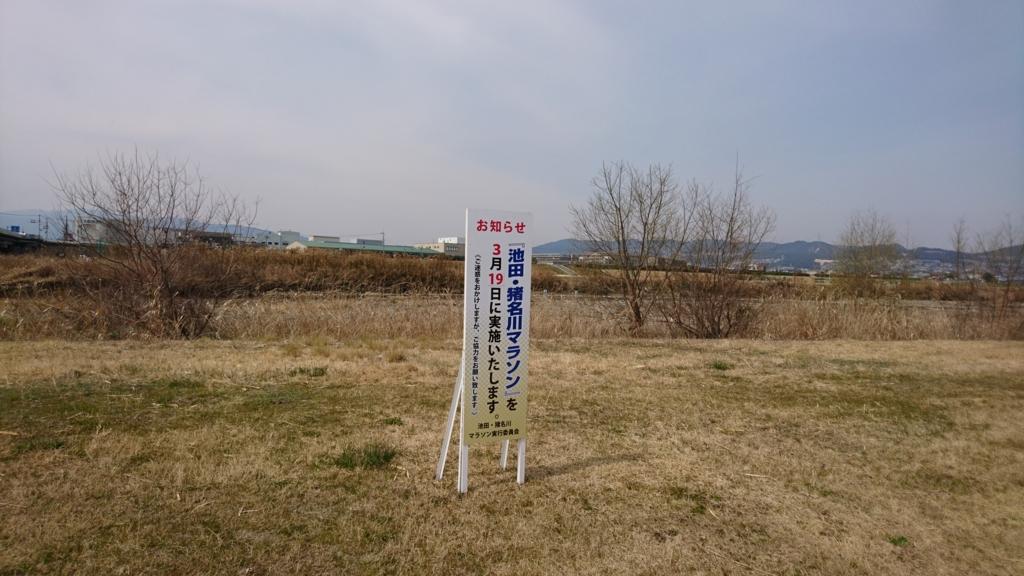 f:id:tokotokodeni:20170318232938j:plain