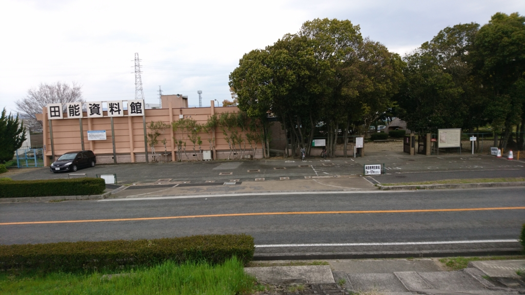 f:id:tokotokodeni:20170415222005j:plain