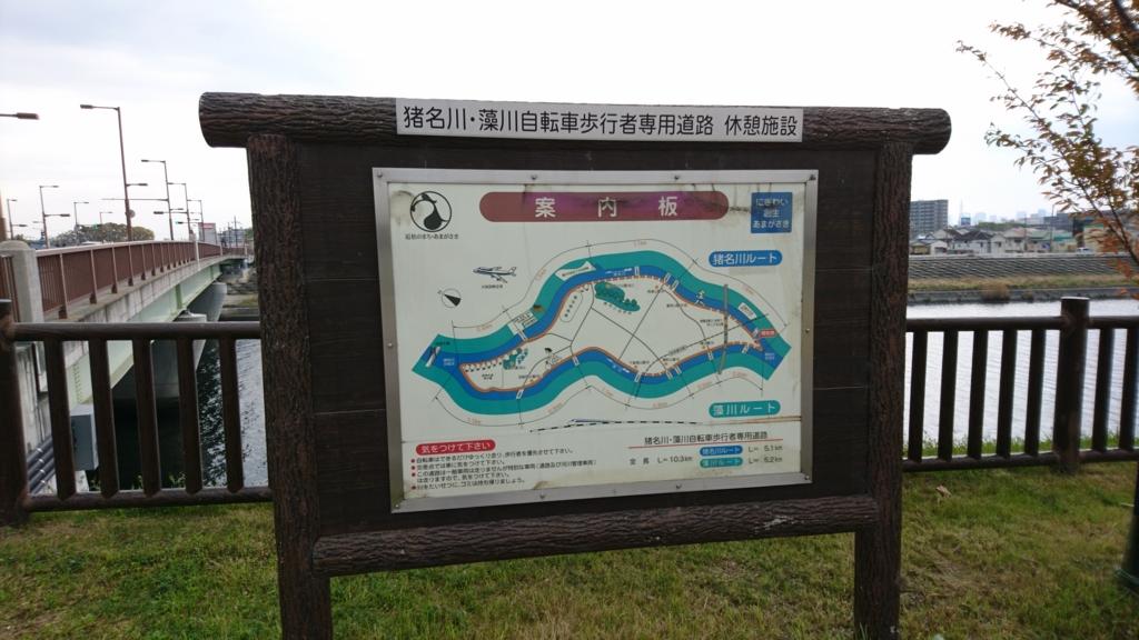 f:id:tokotokodeni:20170416081856j:plain