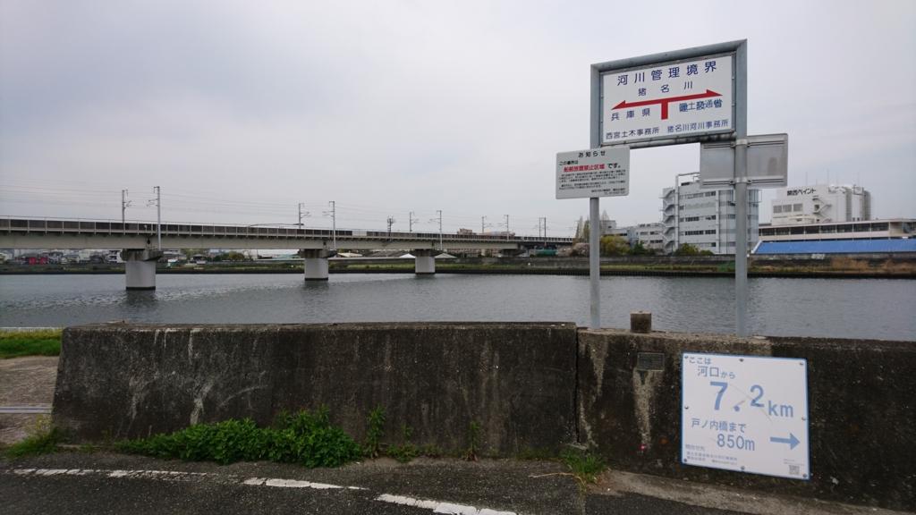 f:id:tokotokodeni:20170416083119j:plain