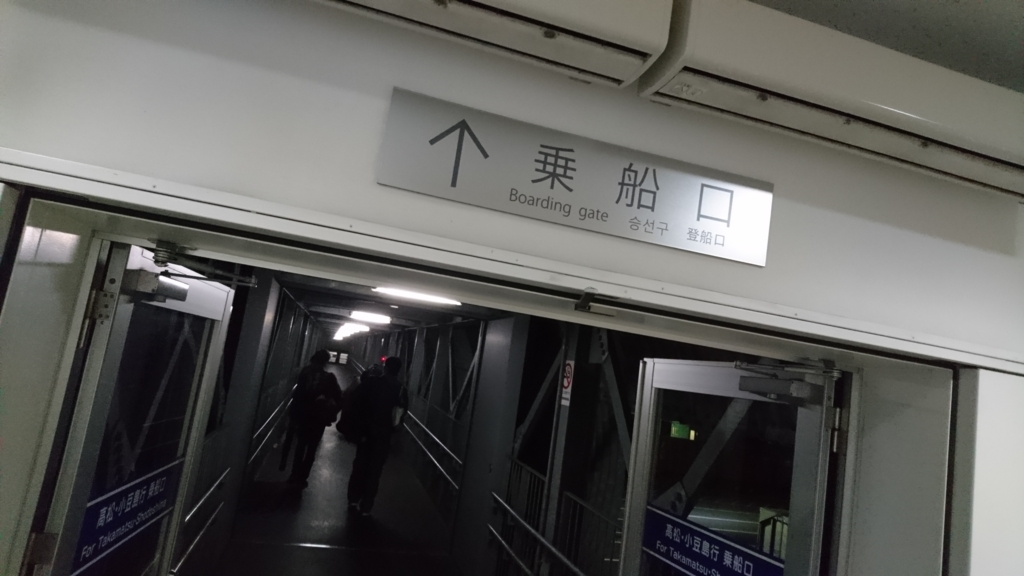 f:id:tokotokodeni:20170422214707j:plain