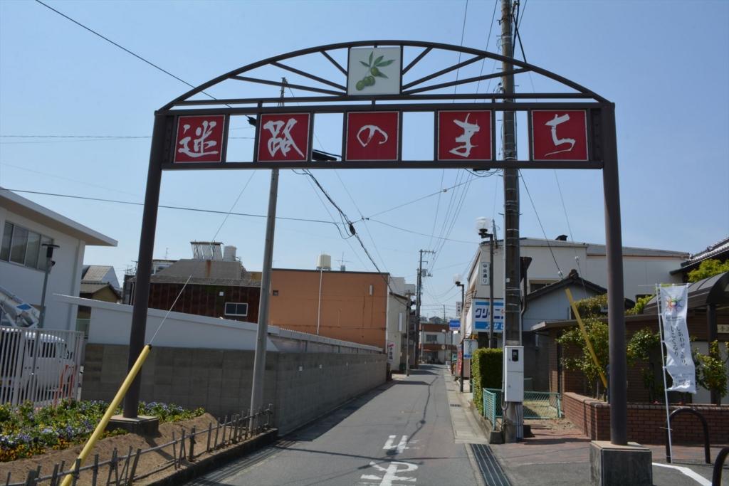 f:id:tokotokodeni:20170429124526j:plain