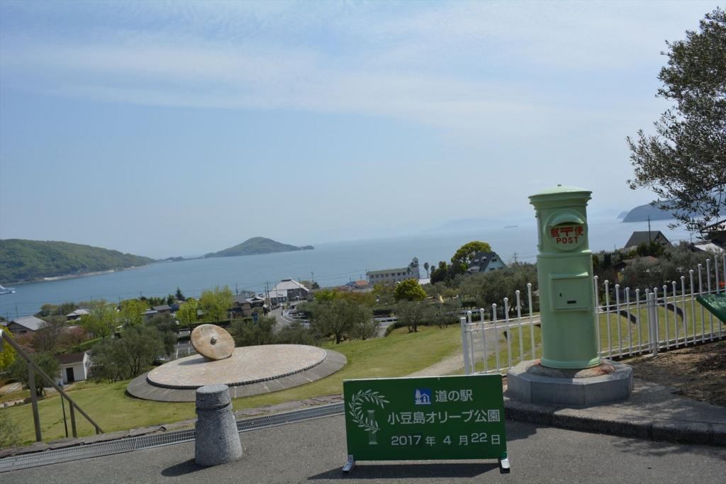 f:id:tokotokodeni:20170430091744j:plain