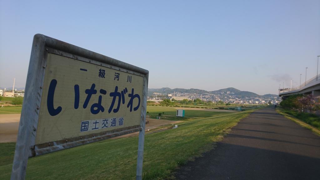 f:id:tokotokodeni:20170430225545j:plain