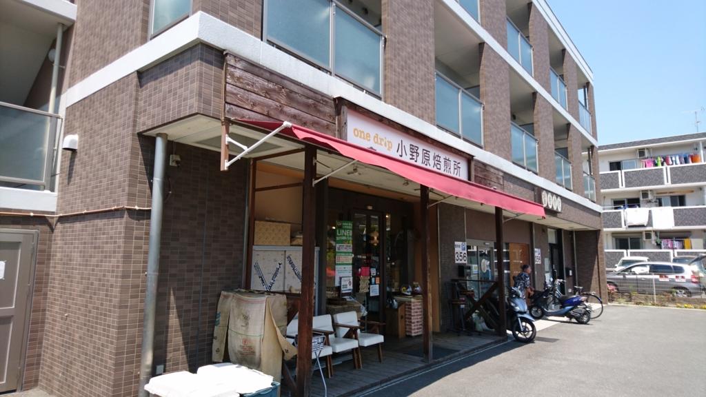 f:id:tokotokodeni:20170521224539j:plain