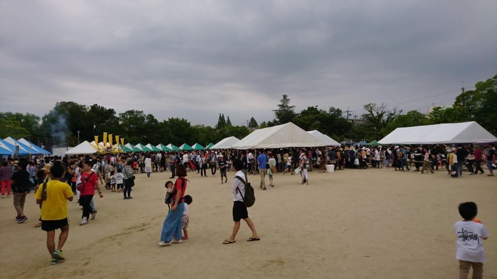 f:id:tokotokodeni:20170611230611j:plain