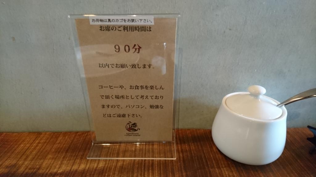 f:id:tokotokodeni:20170712225936j:plain